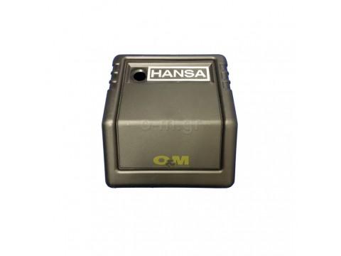 Καπάκι, HANSA, HS 5.3, HS 5.3 G1